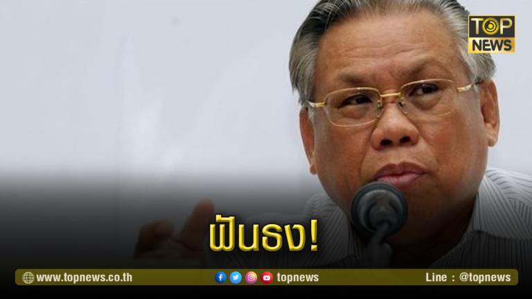 """""""พล.ท.นันทเดช"""" ฟันธง ไม่มีซีไอเอในไทย"""