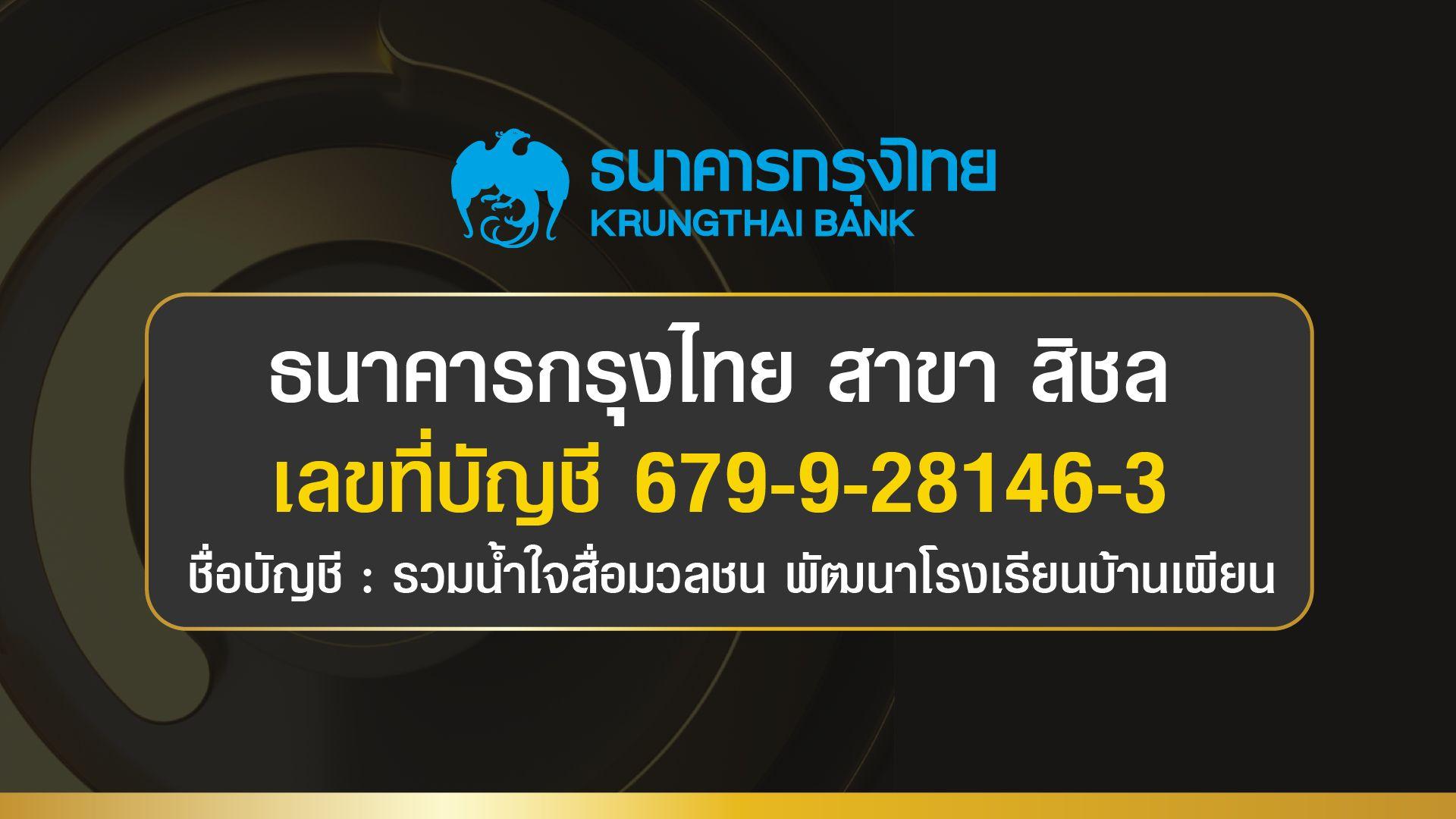 1608787327940