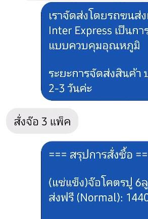 2021 05 14 11 37 56
