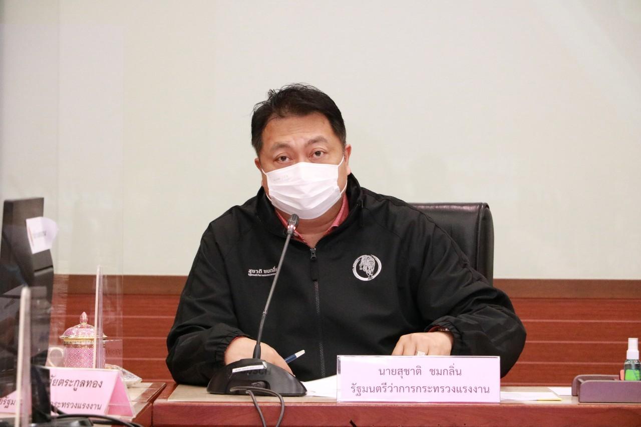 รมว.สุชาติ ย้ำ เปิดตรวจโควิด-19 ที่สนามไทย – ญี่ปุ่น ดินแดง ถึง 31 พ.ค.วันสุดท้าย
