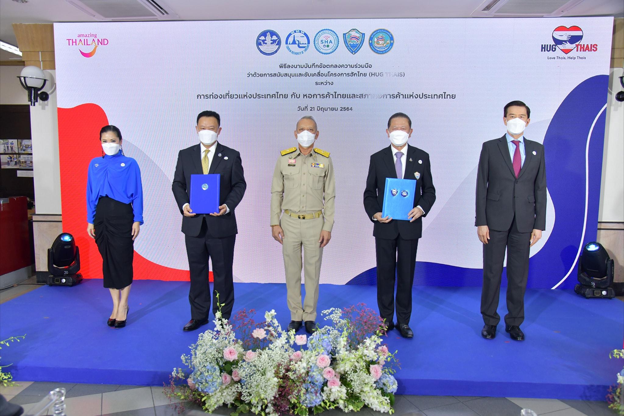 ท่องเที่ยว ยันพร้อมเปิดเมือง โว 3 เดือน ทำเงินเข้าไทยกว่า 8.9 พันล้าน