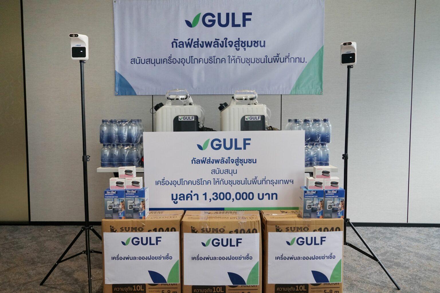 GULF Donation to Communities 1