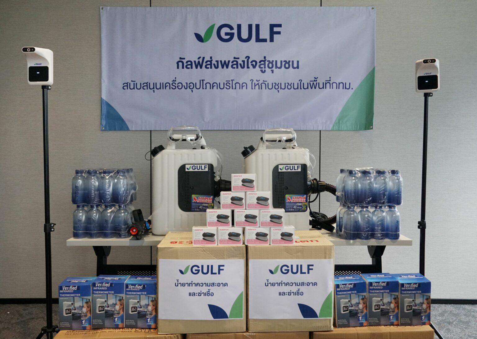 GULF Donation to Communities 3