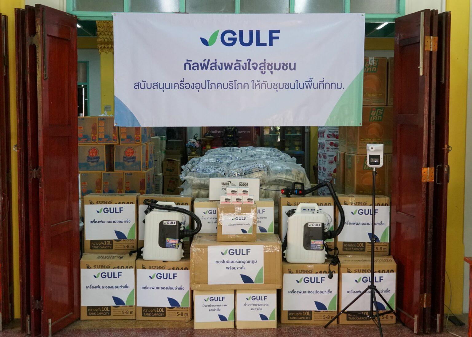GULF Donation to Communities 7