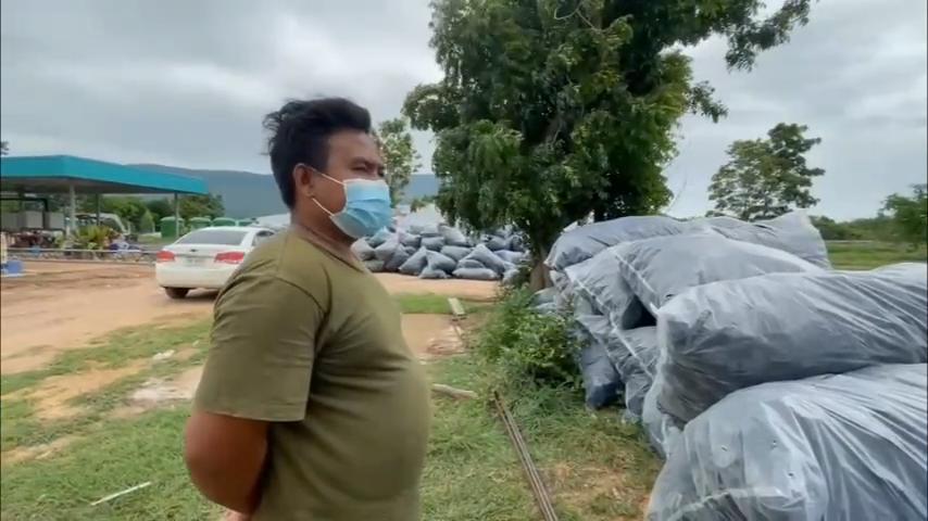ชัยภูมิ สุดทนชาวบ้านโวย โรงงานปล่อยน้ำเสียส่งกลิ่นเหม็น