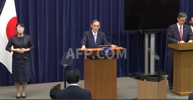 ญี่ปุ่นปลดล็อคโตเกียวและอีก 8 จังหวัดรับโอลิมปิค