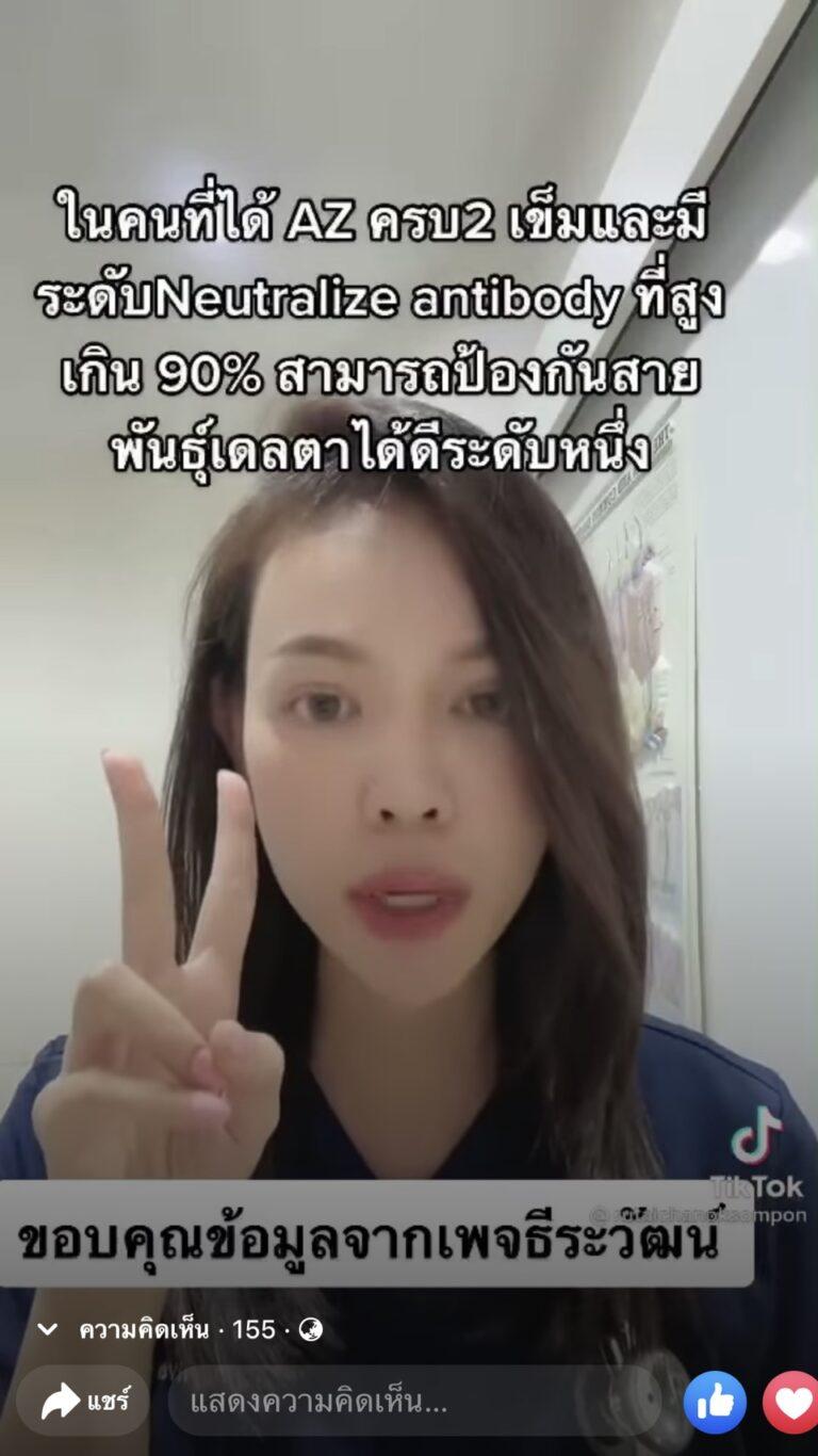 S 15564964