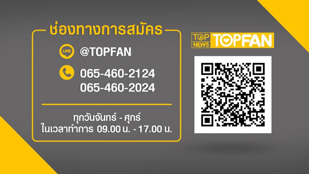 topfan Page3