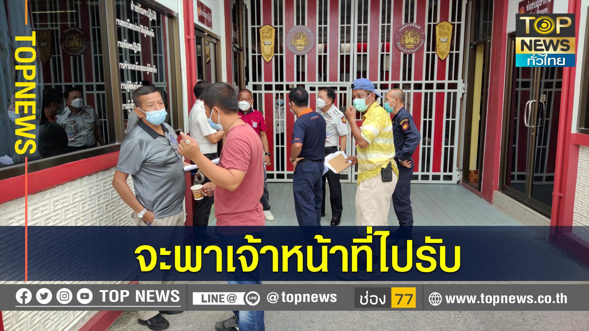 สุพรรณบุรี แม่นักโทษรายที่5วอนขอให้ลูกชายมอบตัวกลัวถูกวิสามัญ