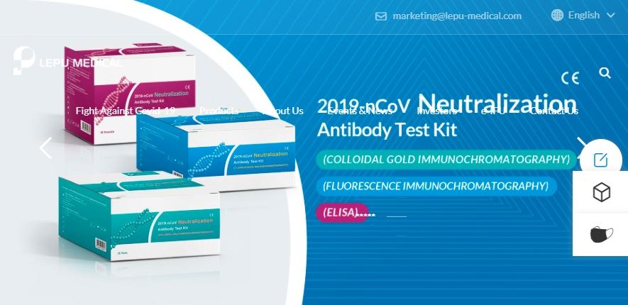 Lipu antibody test kit