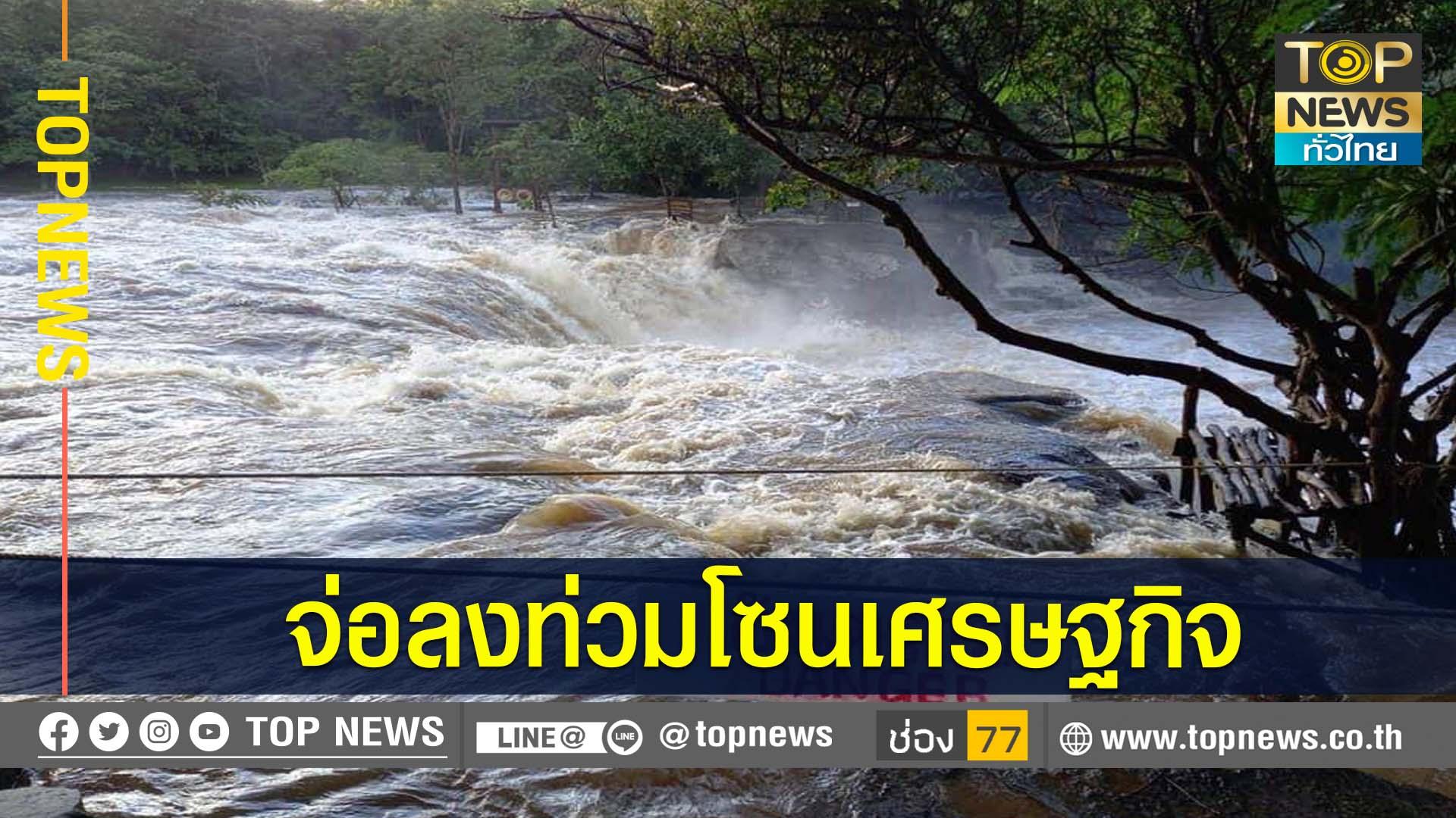 พายุฝนถล่มชัยภูมิ เกิดน้ำป่าไหลหลากตัดถนนขาด ลงสู่น้ำตกตาดโตน จนท.สั่งห้ามเล่น