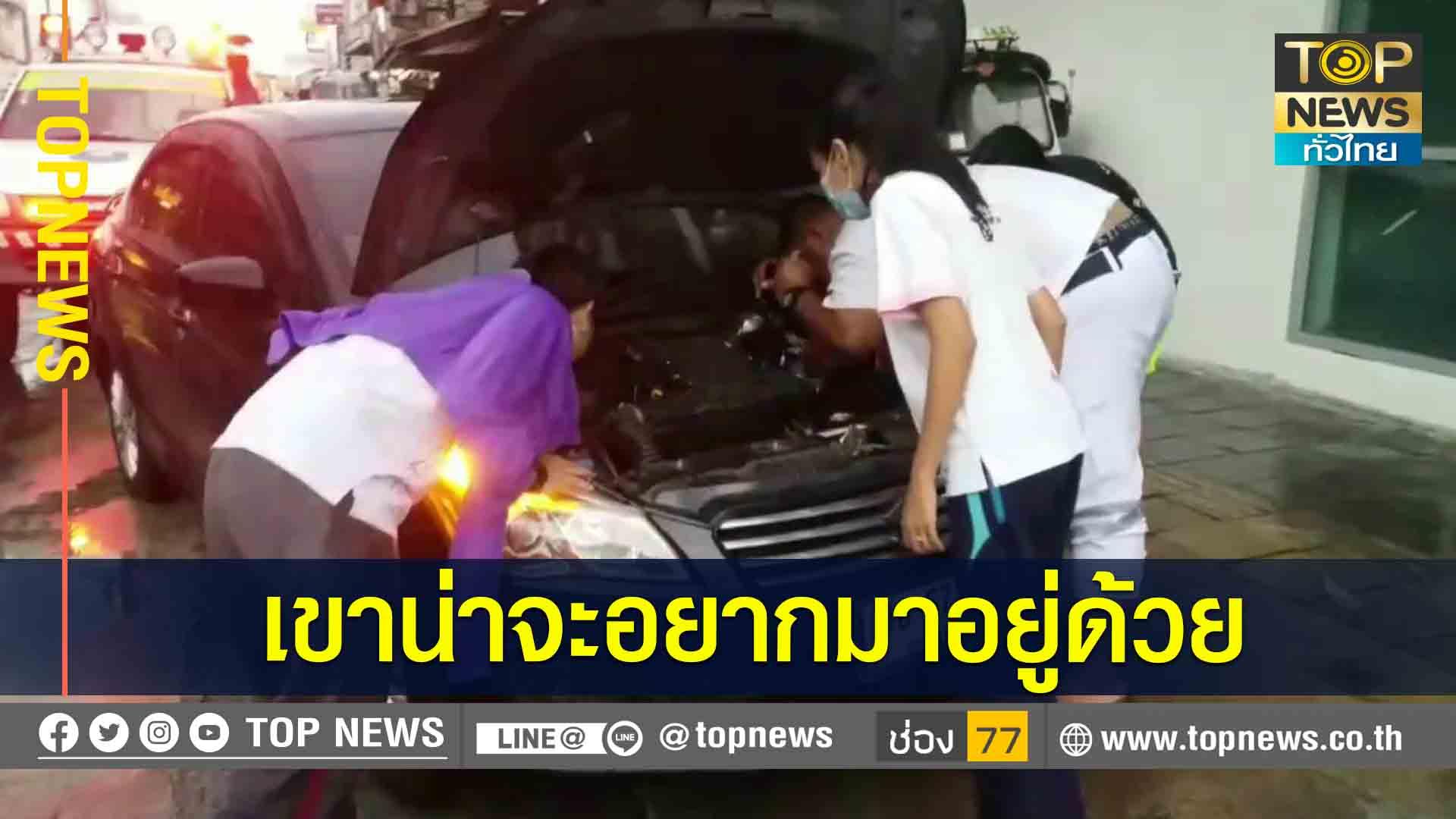 """กู้ภัยโคราช เร่งช่วยเหลือแมวหนีฝนเข้าห้องเครื่อง ก่อนเจ้าของรถจะรับไปเลี้ยงพร้อมตั้งชื่อ """"บุญโชค"""""""