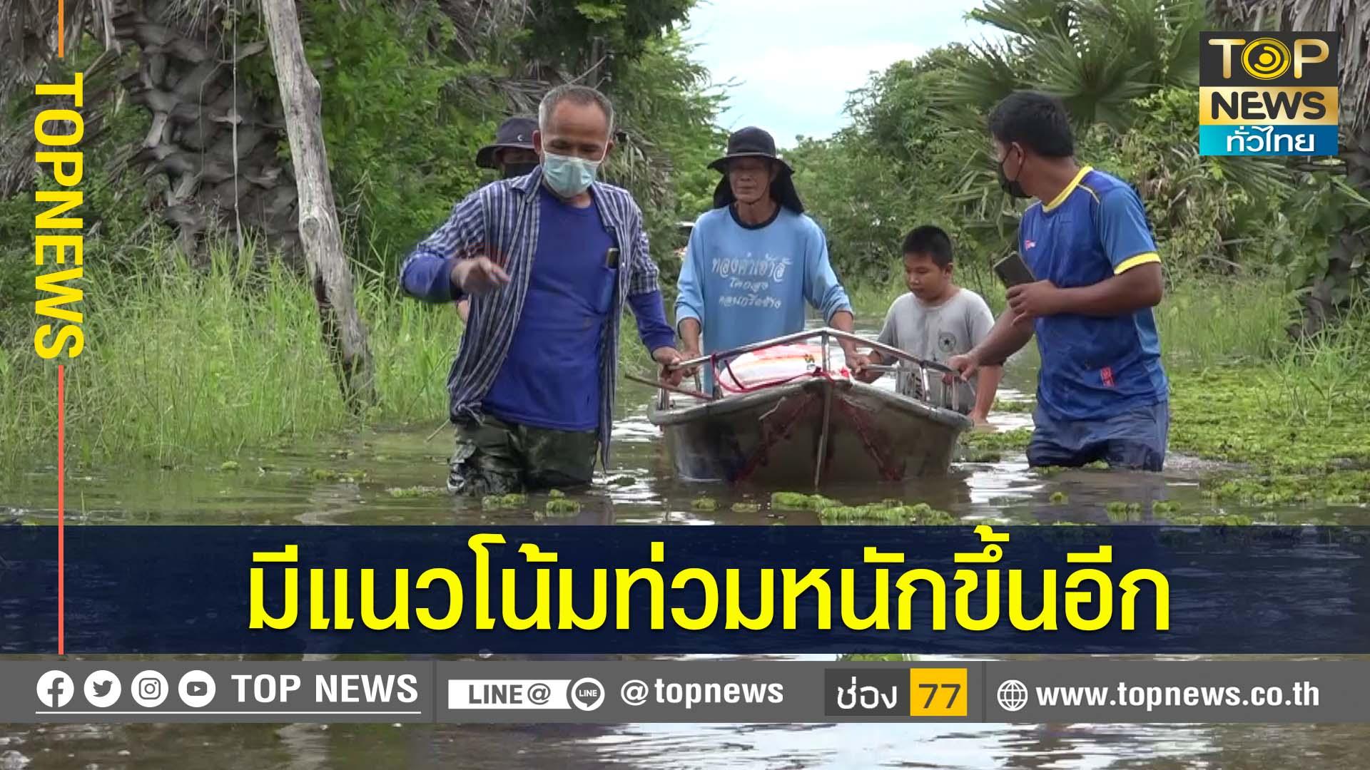 โคราช น้ำ 2 สายไหลมาบรรจบกัน ก่อนทะลักเข้าท่วมหมู่บ้านสูงกว่า 1 เมตร ตัดทางเข้าออก