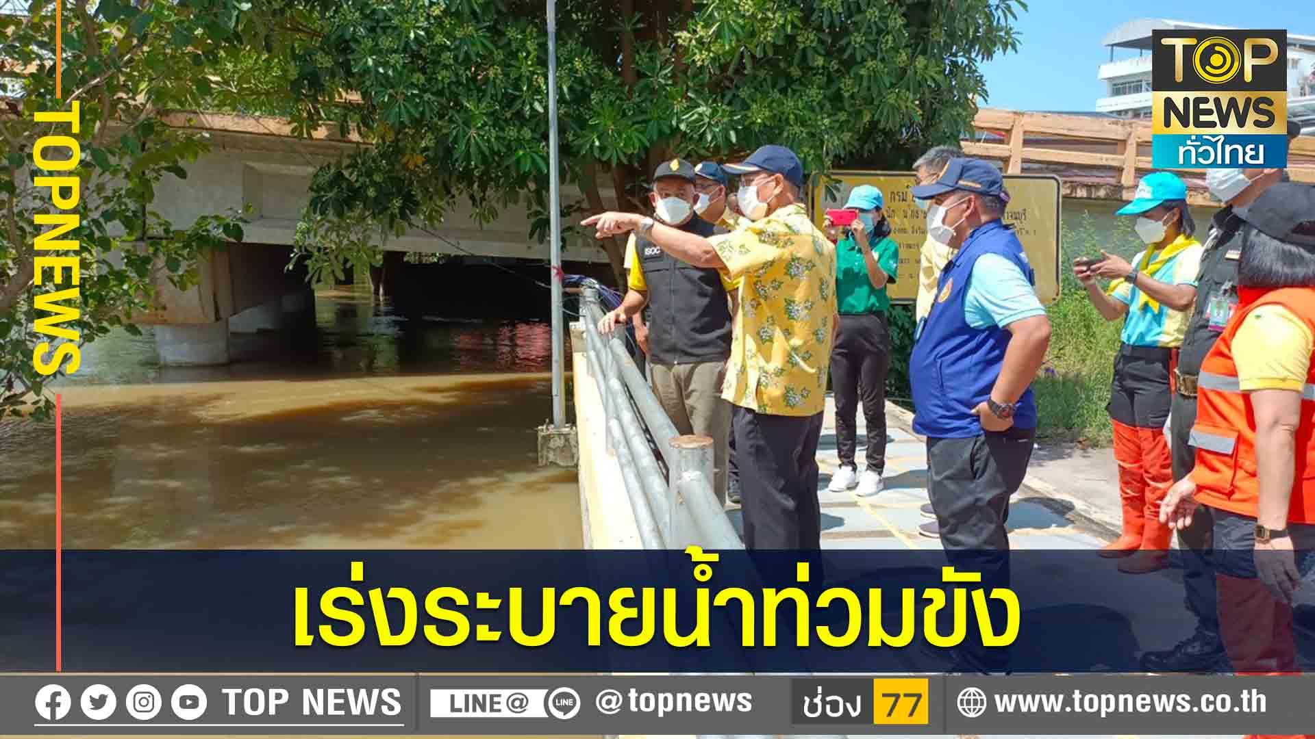 เทศบาลเมืองปราจีนบุรีเร่งระบายน้ำขณะที่กู้ภัยฯขนย้ายโลงหนีน้ำ (มีคลิป)