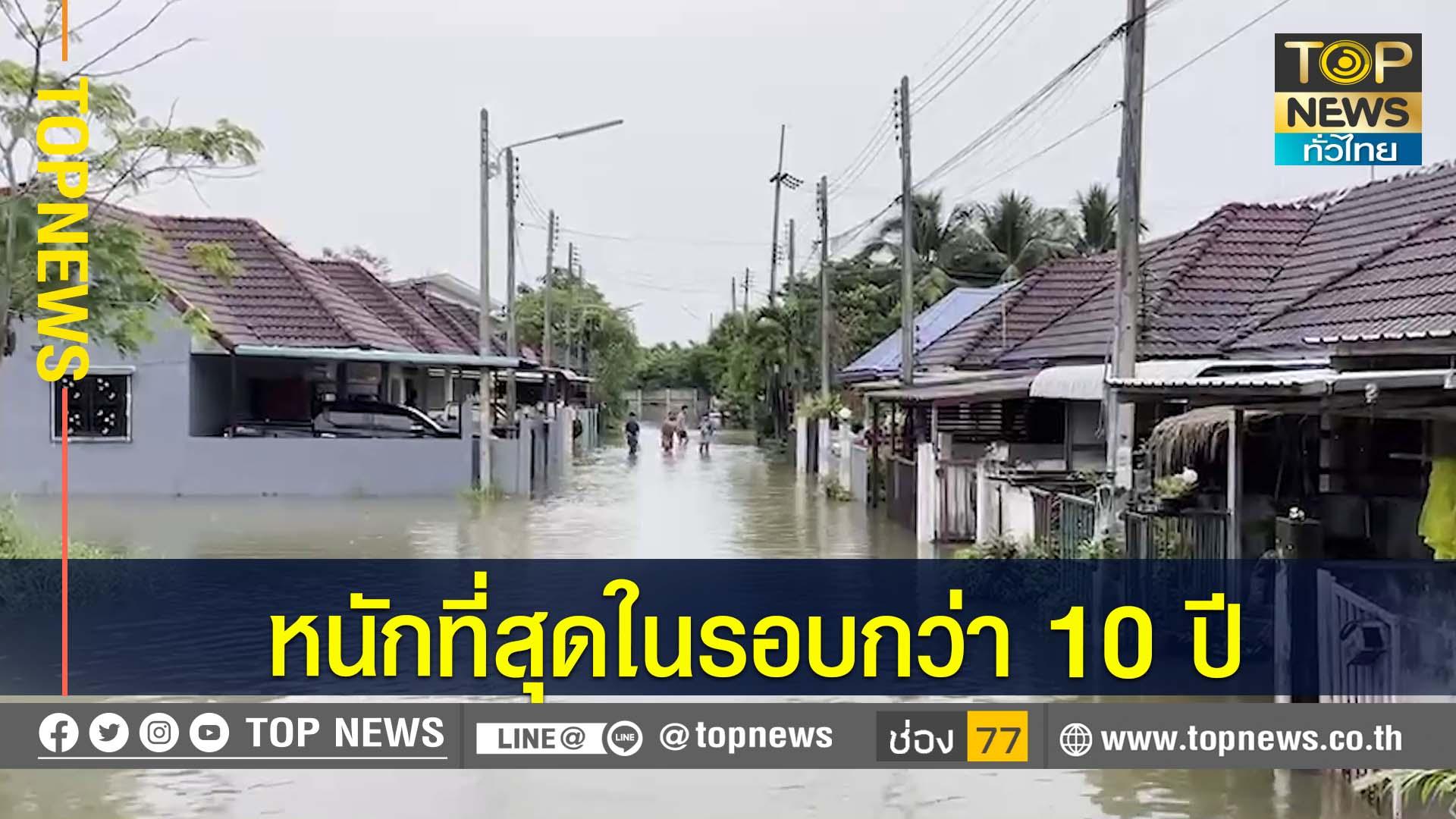 บุรีรัมย์ น้ำฝนไหลทะลักท่วมบ้านจัดสรร กว่า 200 หลัง จมบาดาล
