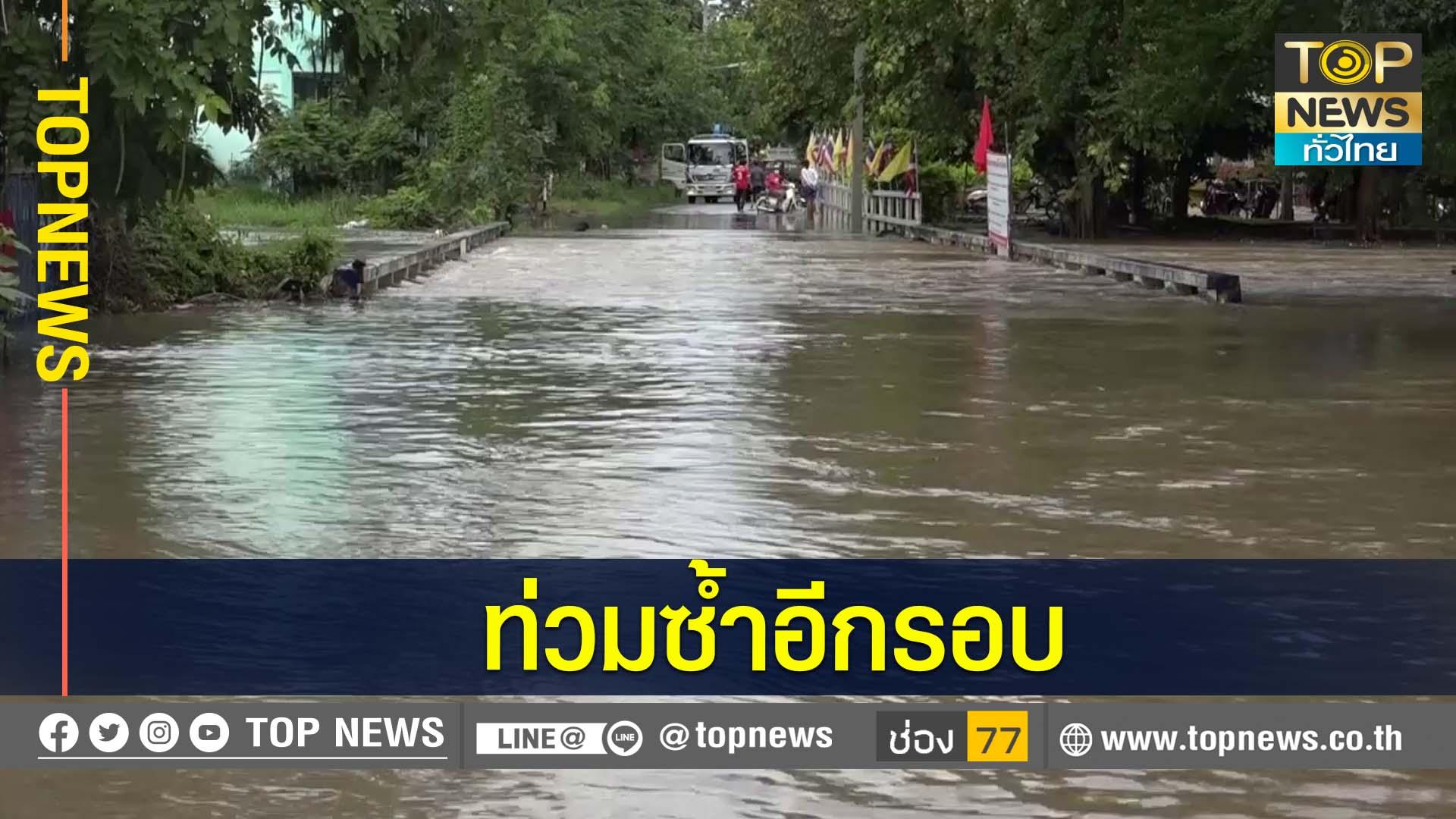 อ.ด่านขุนทด ท่วมรอบ 2 หลังฝนตกนานกว่า 8 ชม. ถนนถูกตัดขาด นาข้าวจมน้ำเสียหายยับ