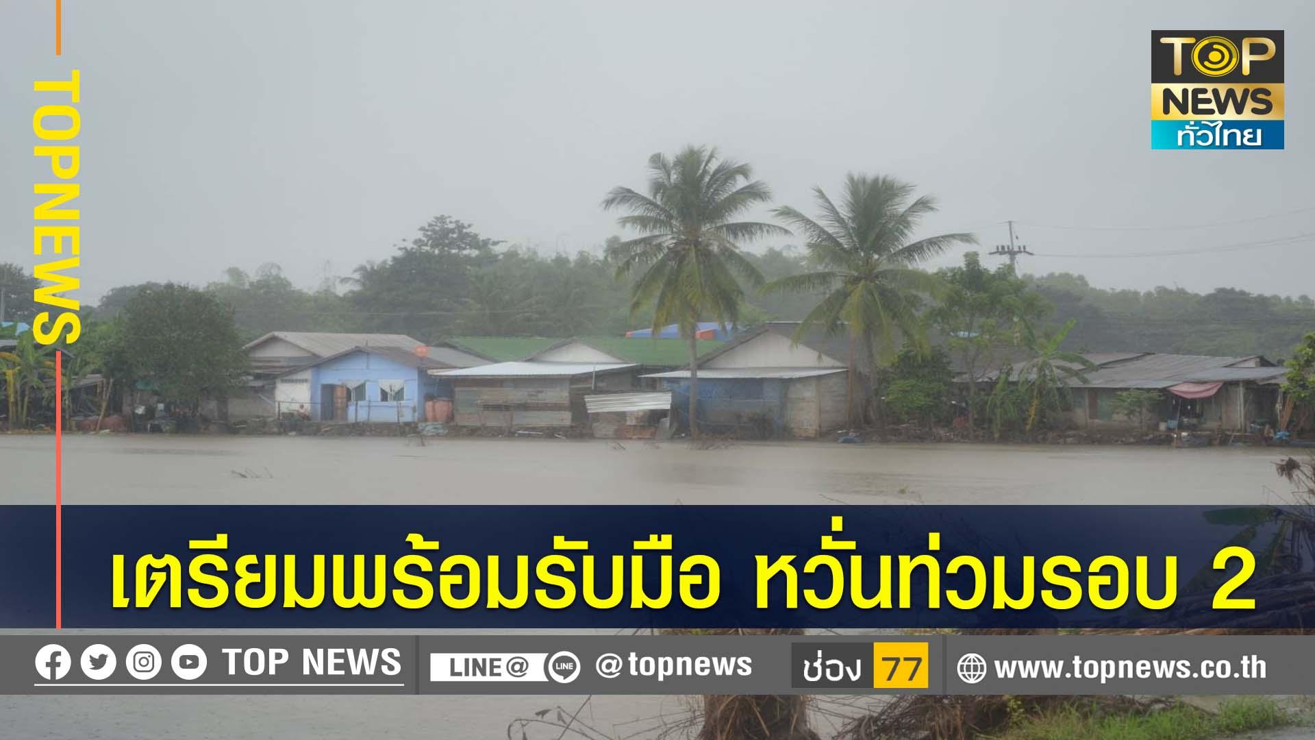 ชัยภูมิ ลำน้ำชีจ่อท่วมอีกเป็นรอบที่ 2 ล่าสุดมวลน้ำเอ่อล้นขึ้นบนถนนแล้ว
